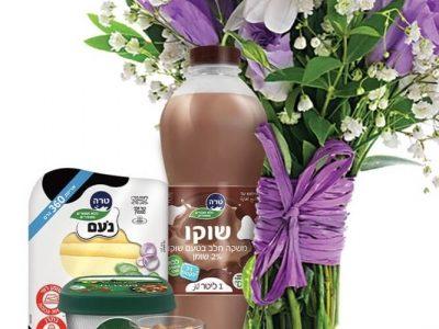 טרה מציגה: קניתם מוצרי חלב לשבועות? קבלו גם זר פרחים חגיגי! סקירה דוסיז צרכנות