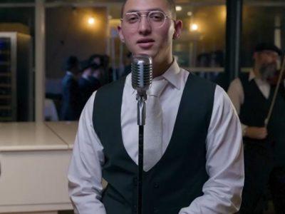 שמעון מלכובסקי בסינגל קליפ בכורה -