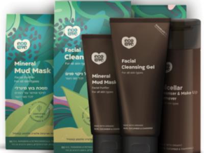 מבצע אורגני : עד 25% הנחה על כל מוצרי ניקוי פנים של המותג האורגני ecoLove. סקירה דוסיז צרכנות