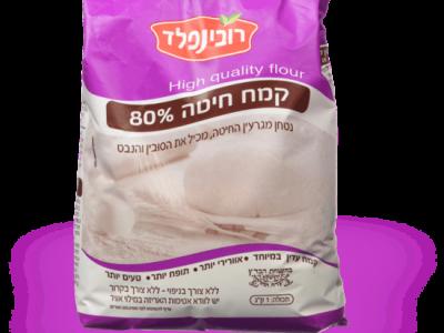 קמח רובינפלד 80% | סקירה