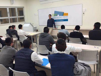 הקמפוס החרדי מכללת אשקלון צילום יח''צ | סקירה