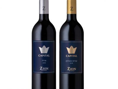 יקב ציון משיק: סדרת capital – סדרה היין הבכירה. סקירה דוסיז צרכנות